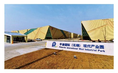 平谦国际(无锡)现代产业园3000平方米